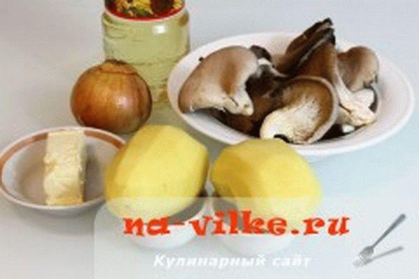 kakpozharitveshenkiskartoshkoynaskovorod_0388F74D.jpg