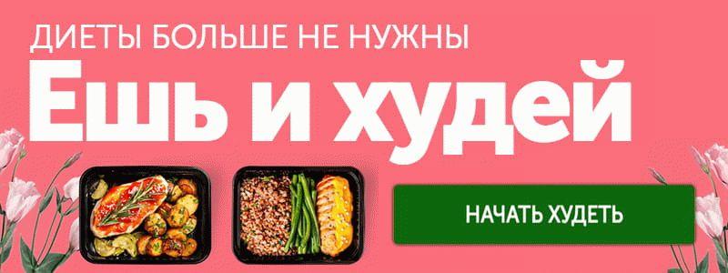 pashtetizkuritsiretseptvdomashnixusloviy_3A99EFFB.jpg