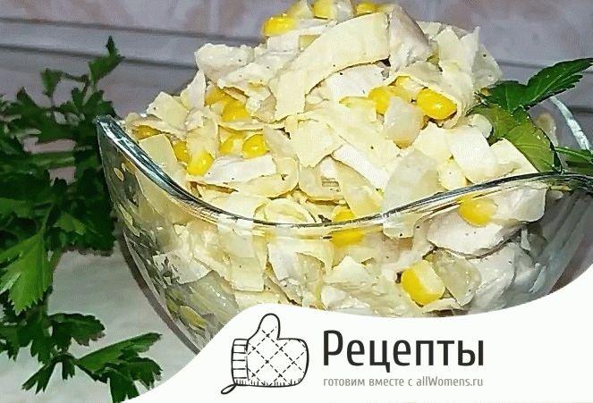 salatsblinamiikuritseyichesnokom_30EB612F.jpg