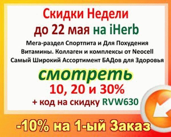 salatsfasolyunazimuochenvkusnie_32B0EE97.jpg