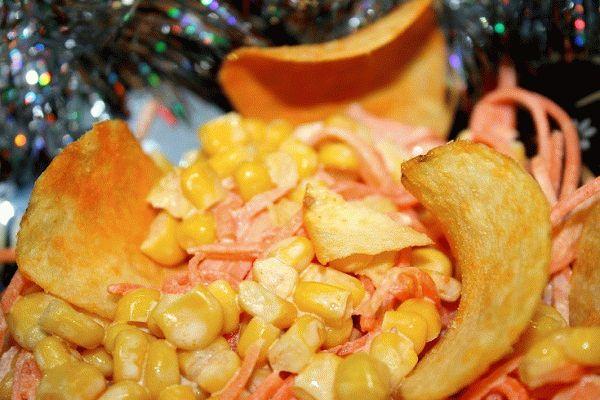 salatsgribamiikuritseyichipsami_0C698407.jpg