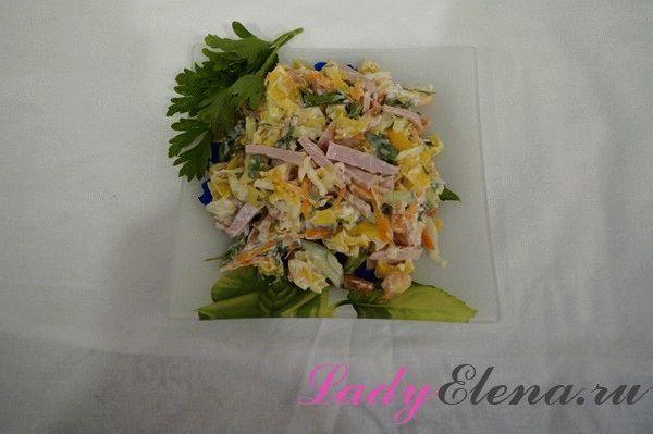 salatsgribamiikuritseyichipsami_4195B73B.jpg
