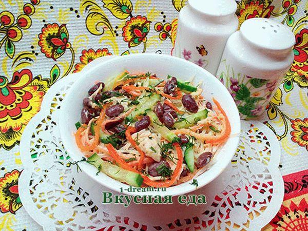 salatskoreyskoymorkovyuikuritseyifasolyu_BCA62B67.jpg