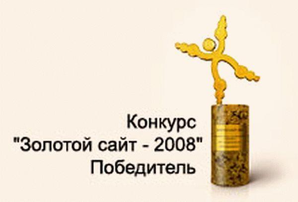 salatskuritseyiananasamiipekinskoy_E0DD225A.jpg
