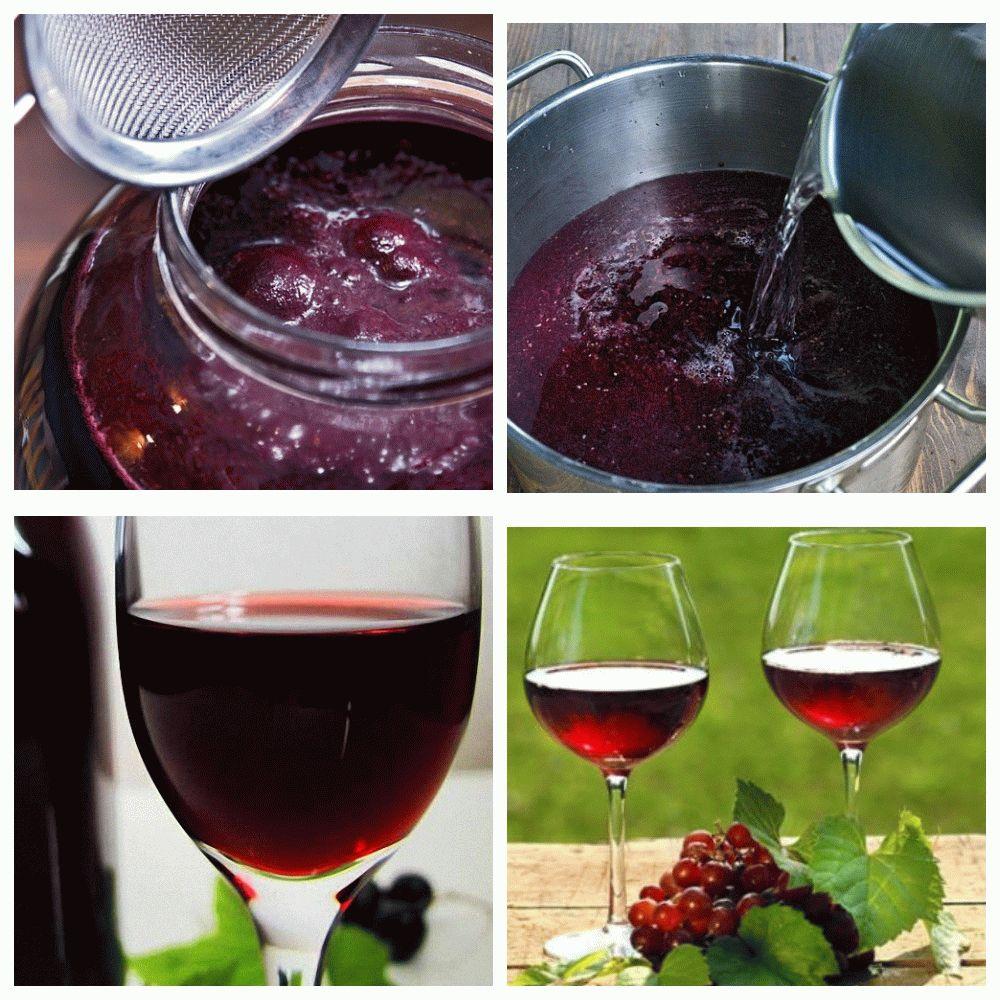 Домашнее вино для похудения