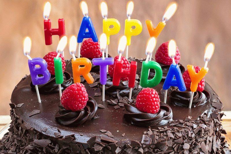 Открытки днем, поздравление торт картинки
